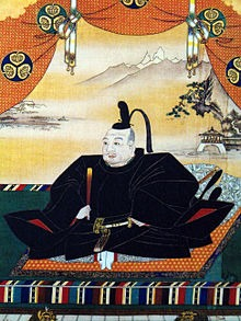 Ieyasu Tokugawa, the first Shogun of the Tokugawa Era. It was he who unified Japan under one ruler.