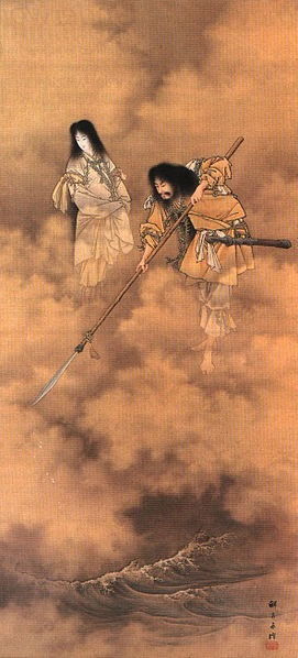 The Way of the Gods: Shinto and its Impact on Japan's Strange Folklore