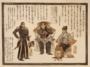 Woodblock print of Commodore Perry, the man who forced Japan to open her ports.