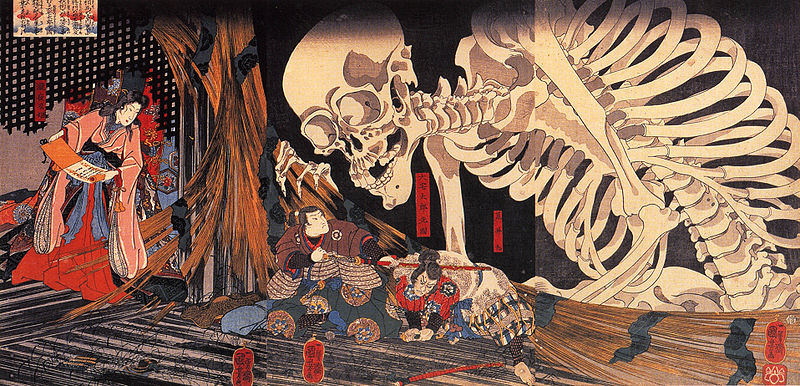 Mitsukuni defying the Skeleton Spectre Invovked by Princess Takiyahsa (Utagawa Kuniyoshi, 1798 - 1861)