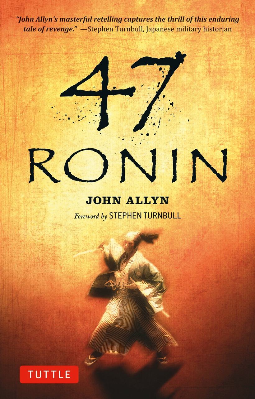 47 Ronin - Japan Powered