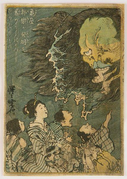 Kyosai Kawanabe 1831-1889. Ghost Eating a Child