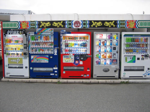 Vending_machine_of_soft_drink_and_ice_cream_in_Japan