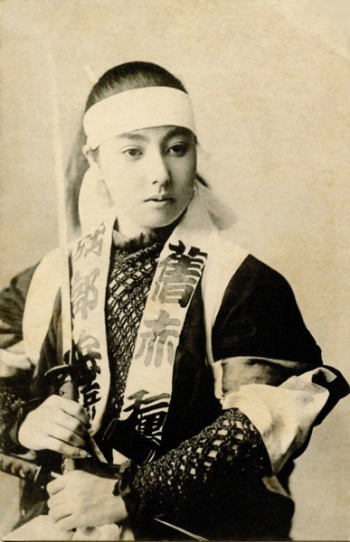 female-samurai-c.1900