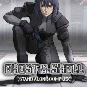 ghost-shell-sac