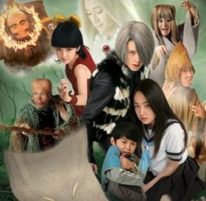 Poster Kitaro live action movie (2007)