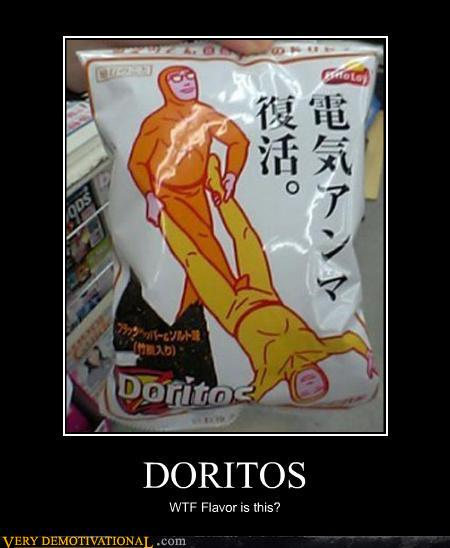Doritos from Japan