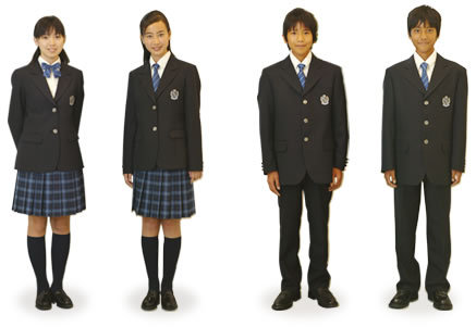 Iconic Skirts The History Of Japanese School Uniforms