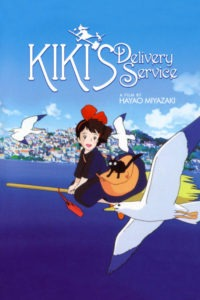 kikis-delivery-service-poster