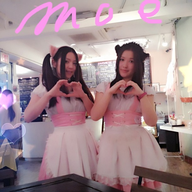 Maids in New York. From Maid Cafe NY's Facebook page
