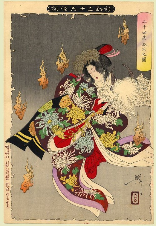 Princess Yaegaki follows the fox fires