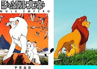 The Lion King is Kimba the Whi...